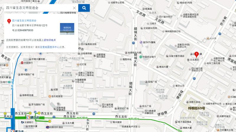 四川省生态文明促进会地图.jpg