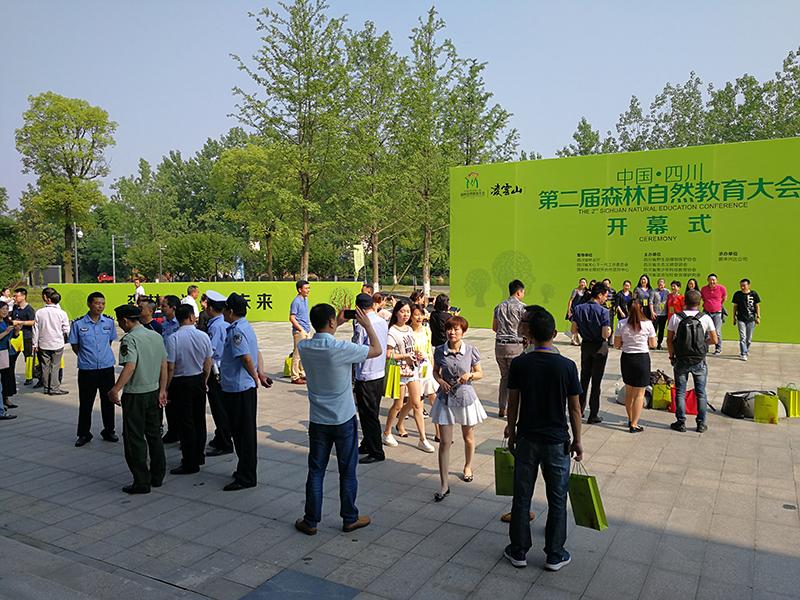 主办的中国四川第二届森林自然教育大会.jpg