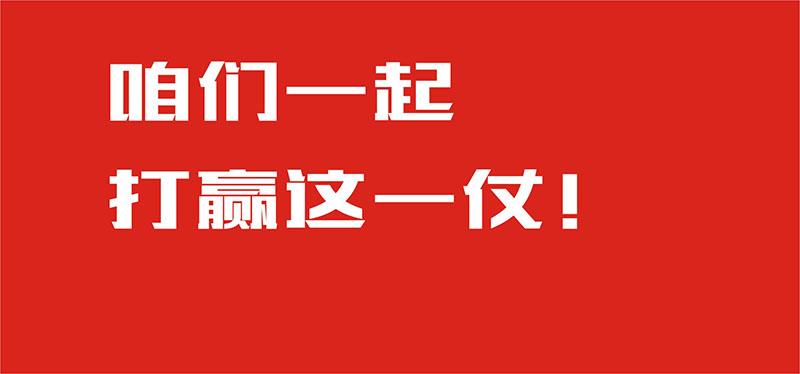 中海天然气公司3.JPG