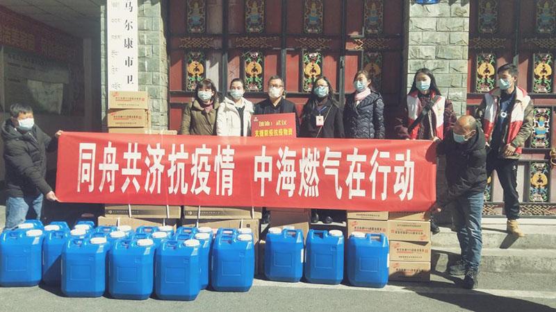 中海天然气公司1.jpg